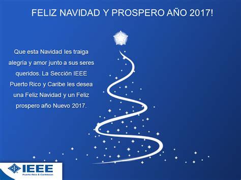 feliz navidad 2016 y prspero ao nuevo 2017 feliz navidad y un pr 243 spero a 241 o nuevo 2017 171 ieee puerto