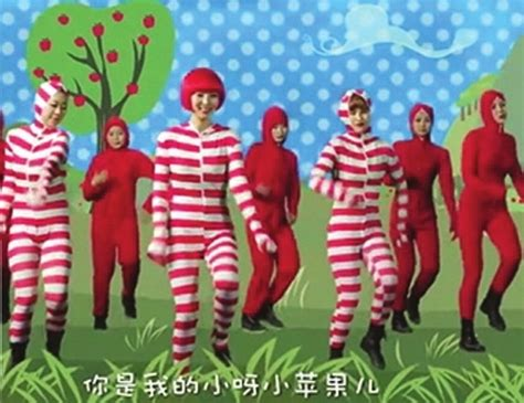 download mp3 xiao ping guo berita entertainment artis mandarin rahasia di balik