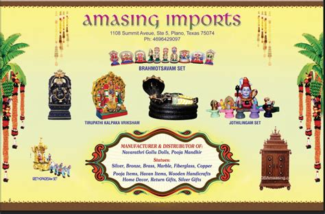 indian imports home decor indian imports home decor 28 images 100 indian imports
