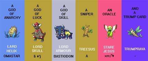 Shiny Geodude In Platinum Twitch Plays Pokemon Know - twitch plays pokemon gen iv heartgold team by glintsm on
