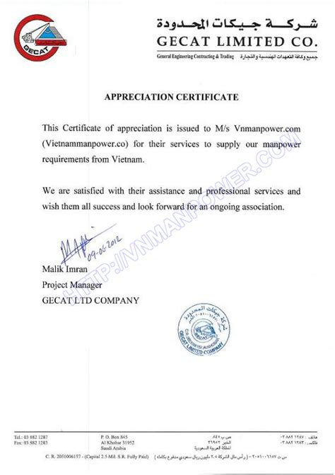 Work Experience Certificate For Hotel Manager Experience Certificate Sle