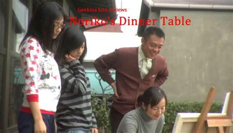 Noriko S Dinner Table by