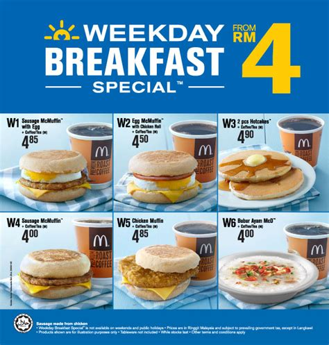 mcdonalds hsr layout breakfast menu mcdonalds breakfast menu prices mcdonald s yema life journey