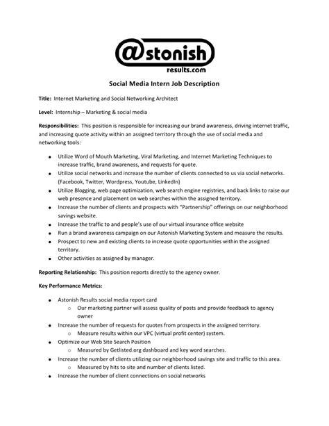 summer intern description internship description