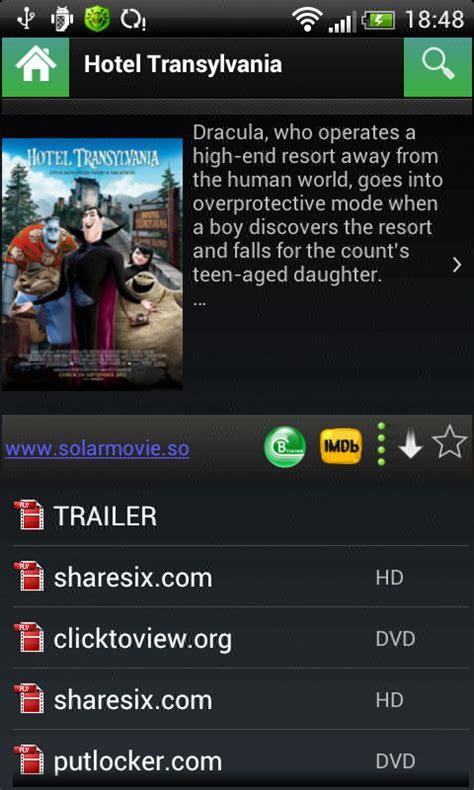 videomix pro apk free videomix android софт портал