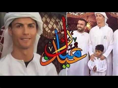 breaking news cristiano ronaldo   muslim youtube