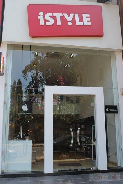 Buy Apple Beirut Istyle Hamra Beirut Computer Store Electric Accessories Znood