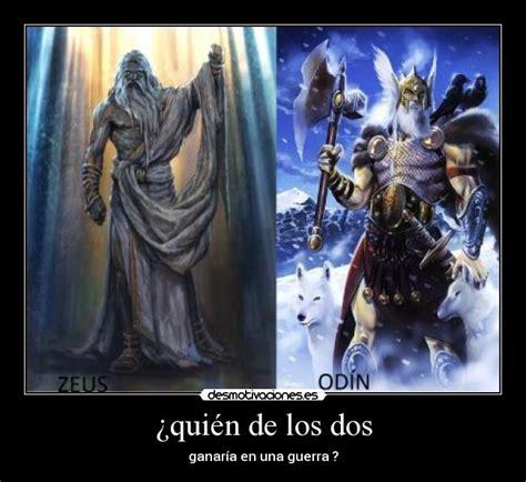 imagenes mitologicas de zeus im 225 genes y carteles de zeus pag 10 desmotivaciones