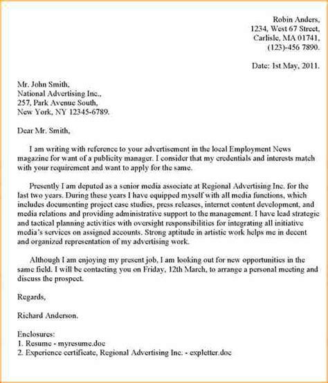 best cover letters for applications 4 written best application letter basic