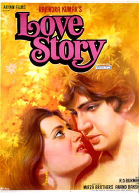 film romance mp3 song love story 1981 songs hindi mp3 songs