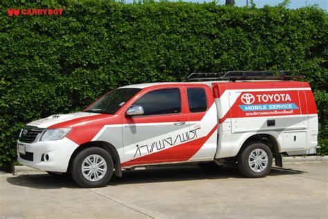 Toyota Car Service Carservice Cab Carryboy New Zealand Fiberglass