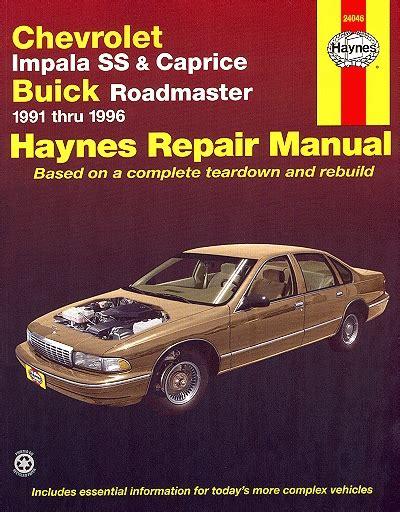 buy car manuals 1991 buick roadmaster lane departure warning chevy impala ss caprice buick roadmaster repair manual