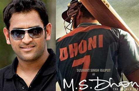 dhoni biography movie trailer dhoni to launch m s dhoni the untold story trailer
