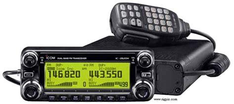 Radio Rig Yaesu Ft 8900 All Band mobile ham rig the radioreference forums