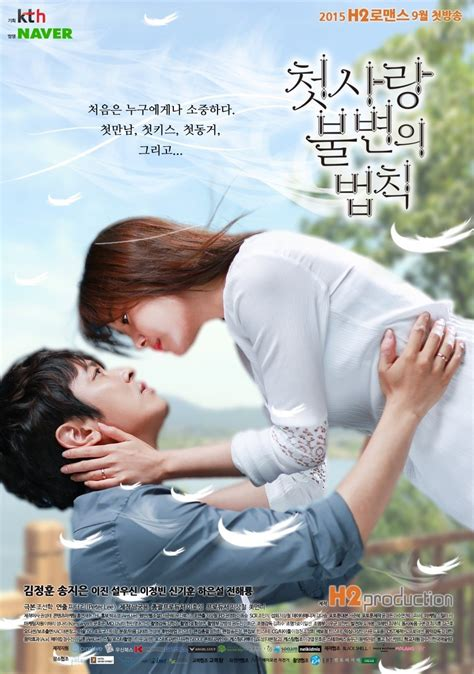 bioskopkeren my secret romance first half of my life chinese drama 2017 eng sub ccasian