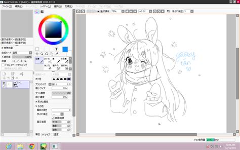 paint tool sai 2 o paint tool sai 2 beta by galaxy on deviantart
