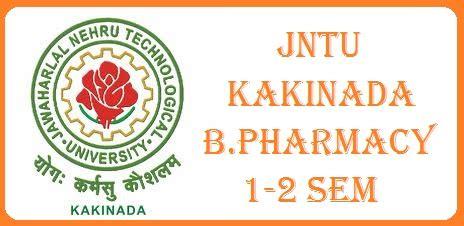 Mba 2014 Results Jntuk by Jntu Kakinada B Pharmacy 1 2 Sem Supple Recounting