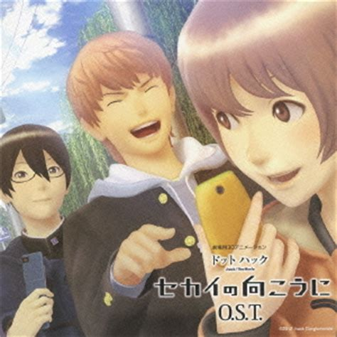 game anime yg seru anime hack beyond the world bloodymonday17