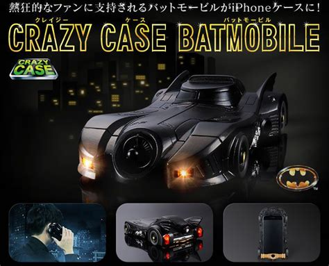 Casing Samsung S6 Edge Plus Iron Comic Custom Hardcase coque iphone 6 batmobile de tim burton