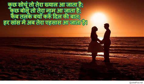 www sad love hindi sayri image com top sad love shayari images indian girl photos quotes 2017