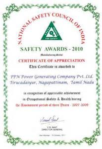 national safety council of india