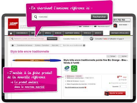 ugap fournitures de bureau ugap fourniture de bureau 28 images tuyaux site de