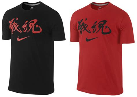 Tshirt Cigano Nike nike ufc t shirts