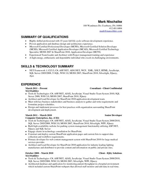 factory worker resume the best resume
