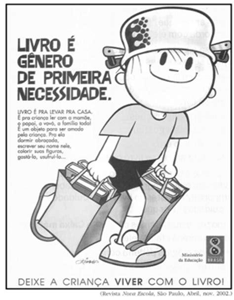 TUDO SALA DE AULA: Interpretação de cartaz publicitário