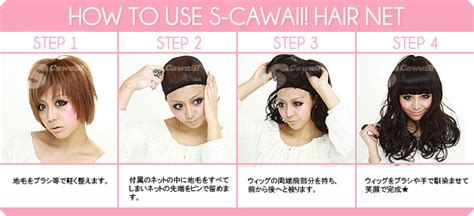 Hairnets Rambut s cawaii hair net cawaii hair extension no 1 japanese clip on hair extension for