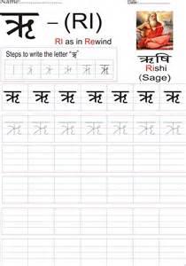 hindi varnamala worksheets abitlikethis