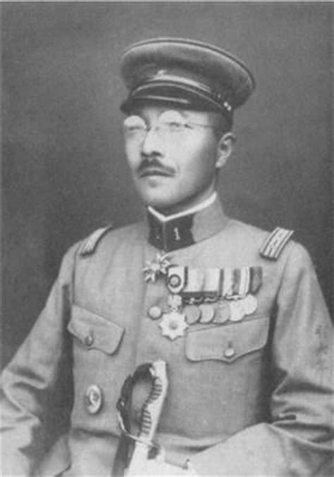 japanese generals military the o jays and military operations on pinterest