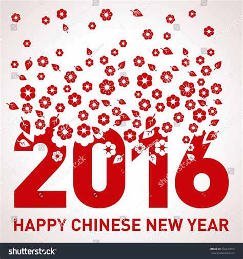 new year posters 2016 happy new year 2016 banner poster celebration