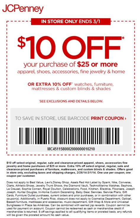 jcpenney printable coupons for today jcpenney s coupons to use coupon codes blog