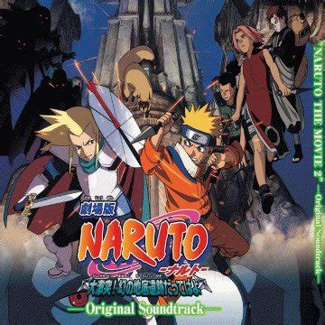 download anime jepang vire knight sub indo naruto movie 2 legend of the stone of gelel official site