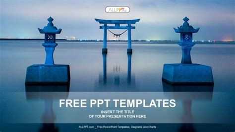 The Famous Torii Gate Powerpoint Templates Japanese Powerpoint Template