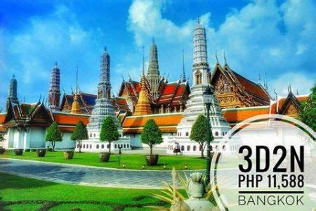 bangkok thailand all in tour package with airfare tour packages metro manila philippines