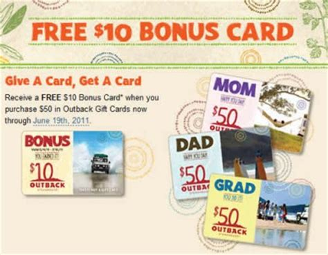Outback Gift Card Email - outback get a free 10 bonus gift card w purchase