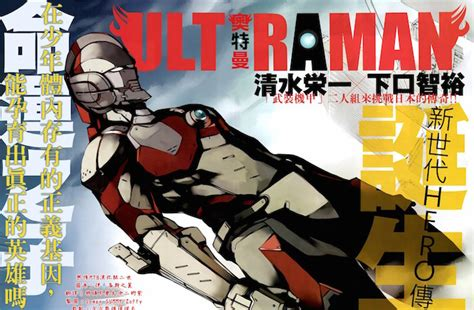 New Ultraman Tokusatsu Japanese Tv Show Anime a brief history of ultraman the b n sci fi and