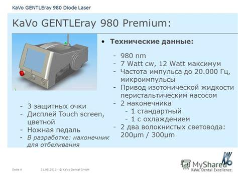 dental diode laser 980 nm dental diode laser 980 nm 28 images nuovo 980nm 10w diodo laser in odontoiatria per i