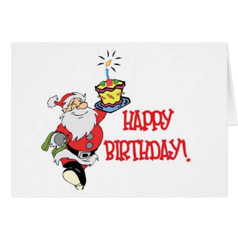 christmas birthday card zazzle