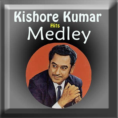 download mp3 album of kishore kumar pin kishore kumar of bhigi rato mein mp3 download on pinterest