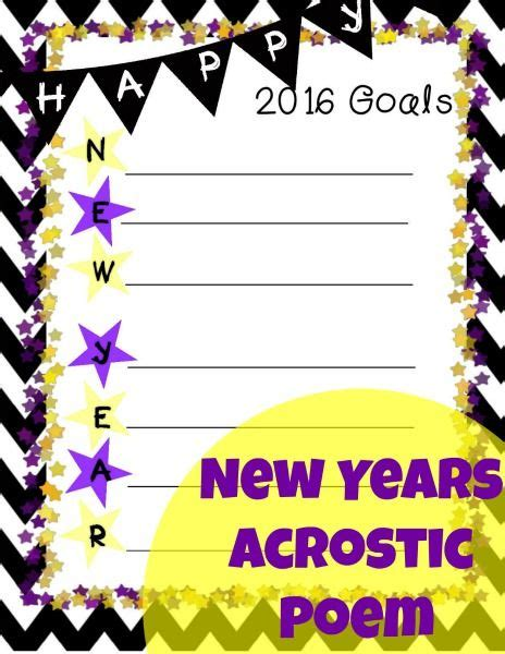 new year acrostic poem template look forward to 2016 with this new years acrostic poem
