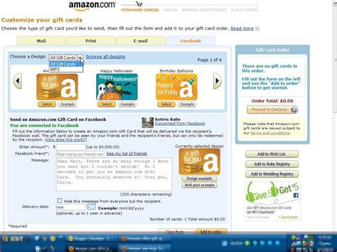 How To Send Amazon Gift Card On Facebook - sotostips amazon gift cards σε φίλους facebook δωροκάρτες