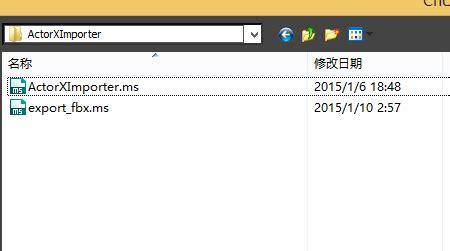 actorx importer 3ds max guilty gear xrd 资源rip 1 trace0429 博客园