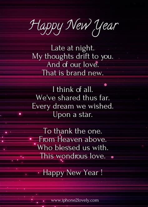 happy new year 2018 quotes happy new year 2017 love