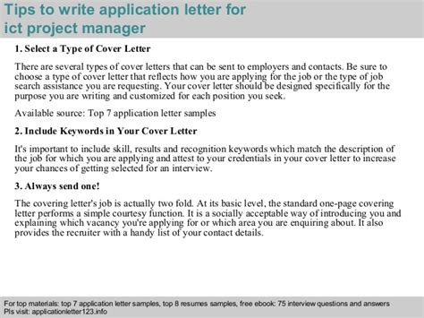 ict officer cover letter ict project manager application letter