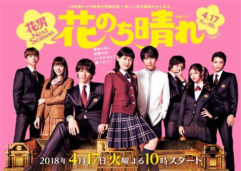 dramanice orange 2018年春季最新话题日剧7选 japaholic