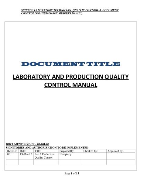 lab production quality control manual