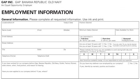 printable job application for mcdonalds image gallery mcdonalds application